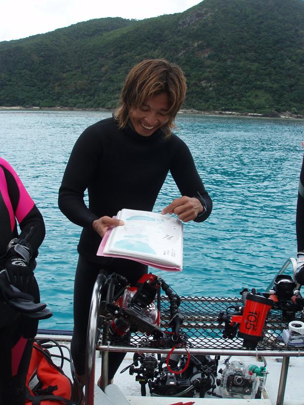 ケラマ 渡嘉敷島 ダイビング